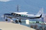 yabyanさんが、名古屋飛行場で撮影した共立航空撮影 208A Caravan 675の航空フォト(飛行機 写真・画像)