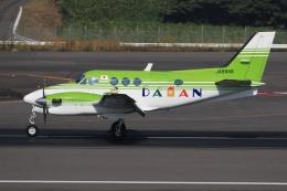 ぽんさんが、高松空港で撮影した日本法人所有 C90A King Airの航空フォト(写真)