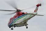 w_h1011さんが、群馬ヘリポートで撮影した栃木県消防防災航空隊 AW139の航空フォト(写真)