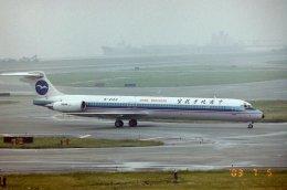 kixで撮影されたkixの航空機写真