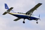 matatabiさんが、台北松山空港で撮影したアヴァンティ・エア 208B Grand Caravanの航空フォト(写真)
