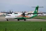 matatabiさんが、台北松山空港で撮影した立栄航空 ATR-72-600の航空フォト(写真)