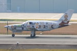 熊本空港 - Kumamoto Airport [KMJ/RJFT]で撮影された日本個人所有 - Japanese Ownershipの航空機写真