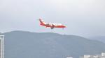 誘喜さんが、香港国際空港で撮影した香港政府フライングサービス CL-600-2B16 Challenger 605の航空フォト(写真)
