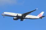 せぷてんばーさんが、成田国際空港で撮影したチャイナエアライン A350-941XWBの航空フォト(写真)
