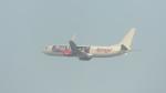Kilo Indiaさんが、チャトラパティー・シヴァージー国際空港で撮影したスパイスジェット 737-8EH/SFPの航空フォト(写真)