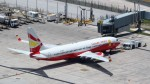 westtowerさんが、グアム国際空港で撮影した雲南祥鵬航空 737-8ALの航空フォト(写真)
