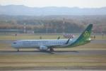 meijeanさんが、新千歳空港で撮影した春秋航空日本 737-81Dの航空フォト(写真)