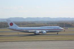 meijeanさんが、新千歳空港で撮影した航空自衛隊 747-47Cの航空フォト(写真)