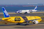 PASSENGERさんが、羽田空港で撮影した全日空 777-281/ERの航空フォト(飛行機 写真・画像)