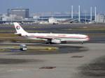 よんすけさんが、羽田空港で撮影した中国東方航空 A330-343Xの航空フォト(写真)