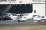 だっちんさんが、八尾空港で撮影したスカイトレック Kodiak 100の航空フォト(写真)