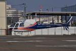 md11jbirdさんが、神戸ヘリポートで撮影したノエビア AS350B3 Ecureuilの航空フォト(写真)