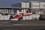 md11jbirdさんが、神戸ヘリポートで撮影した日本個人所有 R22 Betaの航空フォト(写真)