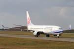 プルシアンブルーさんが、秋田空港で撮影したチャイナエアライン 737-8MAの航空フォト(写真)