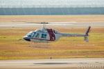 遠森一郎さんが、山口宇部空港で撮影した朝日航洋 206B JetRanger IIの航空フォト(写真)