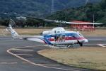 じーのさんさんが、八丈島空港で撮影した国土交通省 地方整備局 214STの航空フォト(写真)