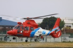 JA8565さんが、長崎空港で撮影した長崎県防災航空隊 AS365N3 Dauphin 2の航空フォト(写真)