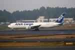 もぐ3さんが、成田国際空港で撮影した全日空 767-381F/ERの航空フォト(写真)
