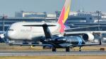 パンダさんが、成田国際空港で撮影したウィルミントン・トラスト・カンパニー BD-700-1A10 Global Expressの航空フォト(写真)