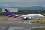 LEGACY-747さんが、新千歳空港で撮影したタイ国際航空 747-4D7の航空フォト(飛行機 写真・画像)
