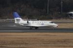 endress voyageさんが、岡山空港で撮影した宇宙航空研究開発機構 680 Citation Sovereignの航空フォト(写真)