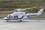 西風さんが、大館能代空港で撮影した岩手県防災航空隊 AW139の航空フォト(写真)