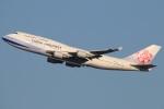 たみぃさんが、成田国際空港で撮影したチャイナエアライン 747-409の航空フォト(写真)