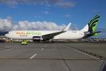 JRF spotterさんが、ダニエル・K・イノウエ国際空港で撮影したアロハ・エア・カーゴ 767-323/ER(BDSF)の航空フォト(写真)
