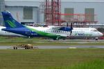 jun☆さんが、クアラルンプール国際空港で撮影したMASウイングス ATR-72-600の航空フォト(写真)