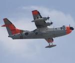 ちゅういちさんが、茨城空港で撮影した海上自衛隊 US-1Aの航空フォト(写真)
