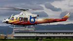 C.Hiranoさんが、八尾空港で撮影した鳥取県消防防災航空隊 412EPの航空フォト(写真)
