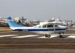 LOTUSさんが、八尾空港で撮影した第一航空 TU206F Turbo Stationairの航空フォト(写真)