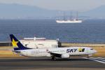 yabyanさんが、中部国際空港で撮影したスカイマーク 737-8FHの航空フォト(写真)
