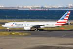 Orcaさんが、羽田空港で撮影したアメリカン航空 777-223/ERの航空フォト(写真)