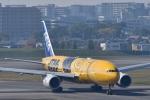 Take51さんが、伊丹空港で撮影した全日空 777-281/ERの航空フォト(写真)
