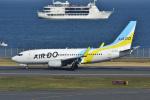 よしポンさんが、羽田空港で撮影したAIR DO 737-781の航空フォト(写真)