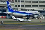 T.Sazenさんが、伊丹空港で撮影した日本エアロスペース 525A Citation CJ2の航空フォト(飛行機 写真・画像)