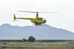 Gambardierさんが、岡南飛行場で撮影したつくば航空 R44 Clipper IIの航空フォト(写真)