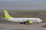 AkiChup0nさんが、羽田空港で撮影したソラシド エア 737-81Dの航空フォト(写真)
