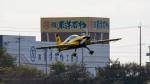 りょーさんが、笠岡ふれあい空港で撮影したパスファインダー EA-300Lの航空フォト(飛行機 写真・画像)