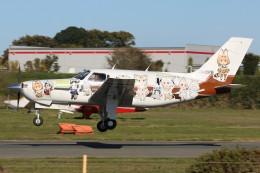 マリオ先輩さんが、ホンダエアポートで撮影した日本個人所有 PA-46-310P Malibuの航空フォト(写真)
