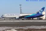 いおりさんが、新千歳空港で撮影したアジア・アトランティック・エアラインズ 767-383/ERの航空フォト(写真)