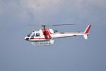 kumagorouさんが、仙台空港で撮影した朝日航洋 AS350B3の航空フォト(写真)