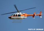 snowmanさんが、名古屋飛行場で撮影した新日本ヘリコプター 407の航空フォト(写真)