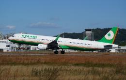 ふるぴーさんが、松山空港で撮影したエバー航空 A321-211の航空フォト(飛行機 写真・画像)