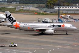 Tomo-Papaさんが、成田国際空港で撮影したジェットスター・ジャパン A320-232の航空フォト(写真)