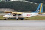 もぐ3さんが、那覇空港で撮影した琉球エアーコミューター BN-2B-20 Islanderの航空フォト(写真)