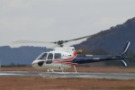 Lucky Manさんが、岡山空港で撮影したノエビア AS350B3 Ecureuilの航空フォト(写真)