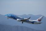 カンクンさんが、福岡空港で撮影した日本トランスオーシャン航空 737-8Q3の航空フォト(写真)